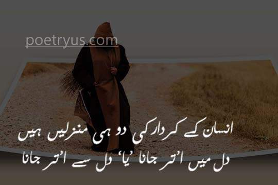 2 line shayari about life