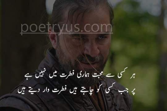 2 line shayari attitude