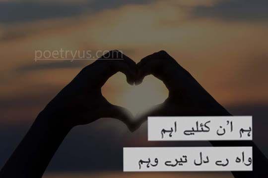 2 line shayari best