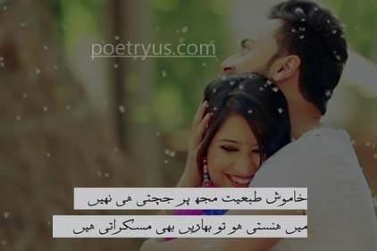 2 line shayari in urdu love