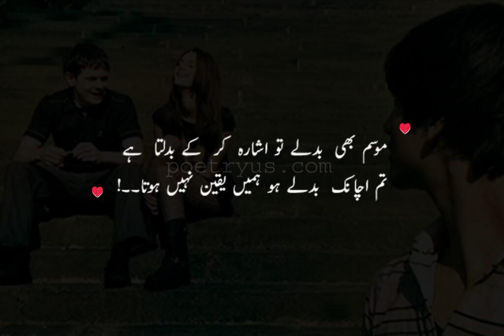 bewafa shayari boy images