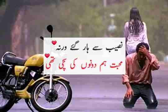 Sachi mohabbat Quotes in Hindi