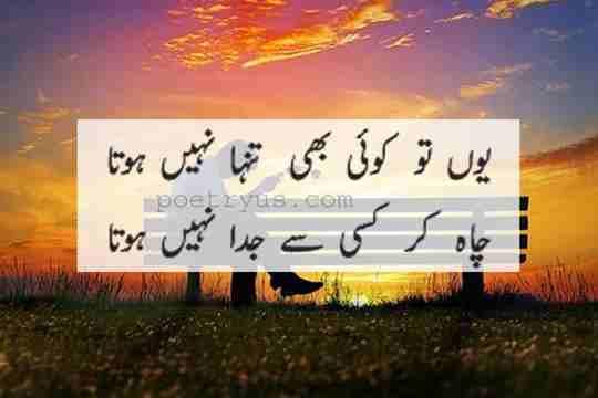 tanha quotes images