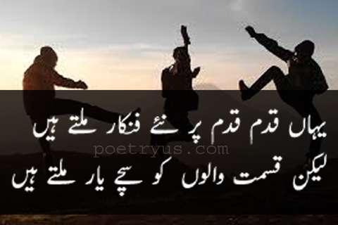 suchi yari poetry