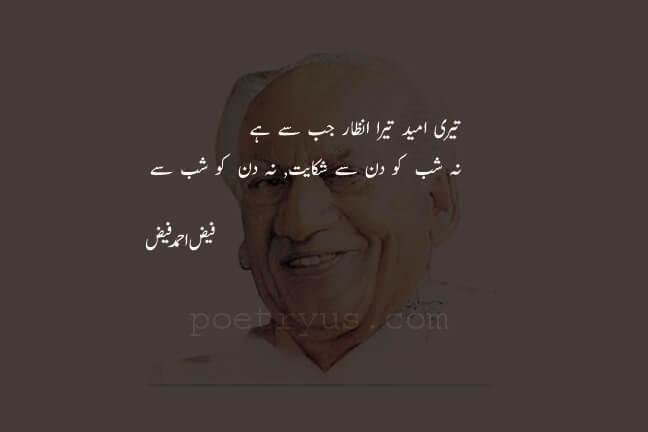 faiz ahmad faiz two line shayari urdu