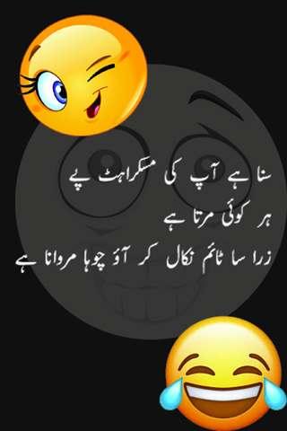 comedy sms hindi