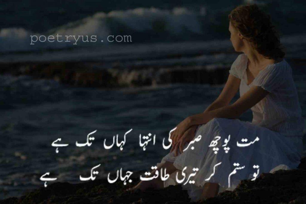 sad love hindi shayari