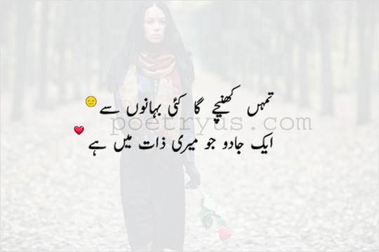 love romantic poetry