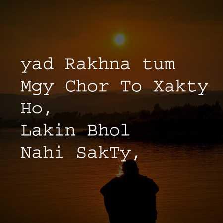 memory poetry urdu