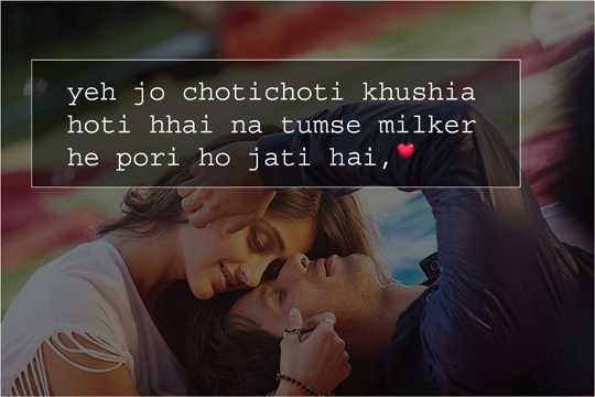 khushi ki dua poetry