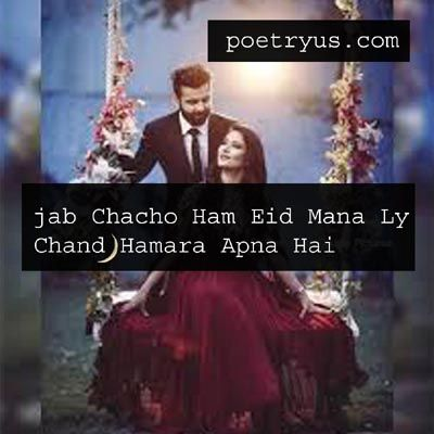 couple eid poetry for lover