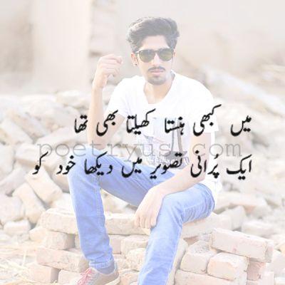 tasveer shayari in urdu