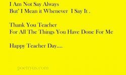 ghazal for teacher in urdu