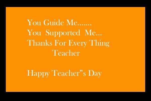 poetry for teachers in urdu