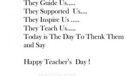 urdu poetry for teachers