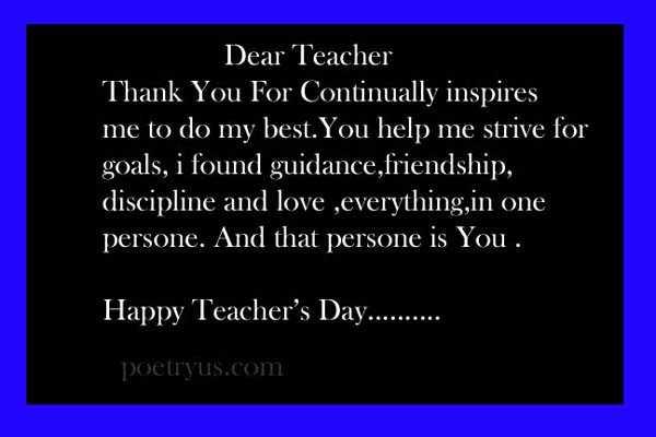 thankful teacher quotes in urdu
