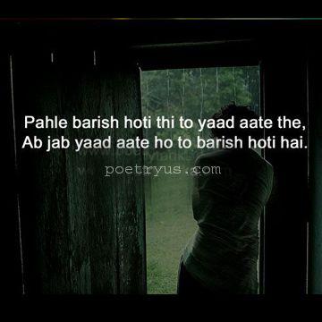 barish quotes