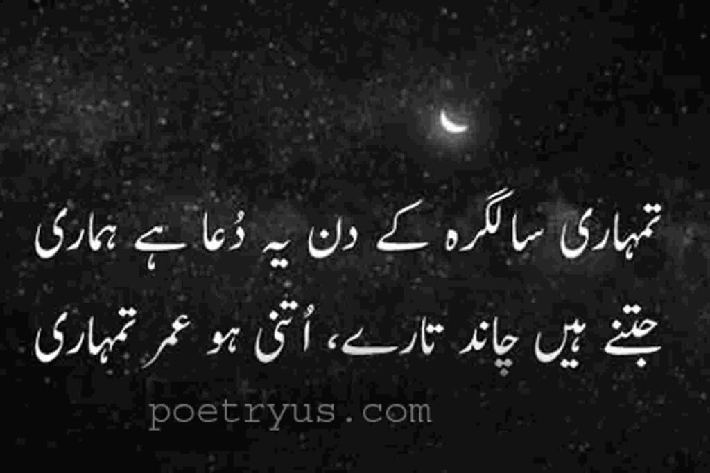 salgir quotes for love