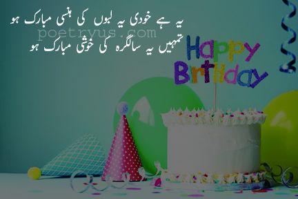 happy birthday mubarik