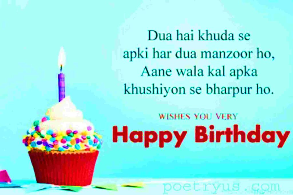 birthday quotes sms