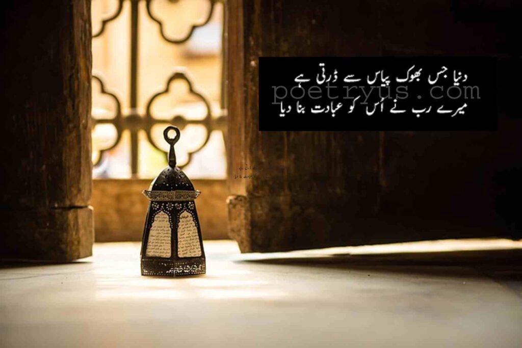quotes on ibadat in urdu