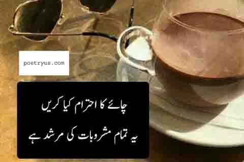 ahtram chai quotes
