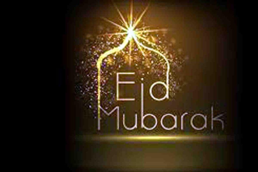 eid mubarak poetry in urdu