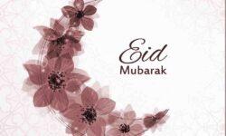 Eid sad poetry in Urdu|Eid  Hindi Quotes-Eid SMS -Eid  Status Love