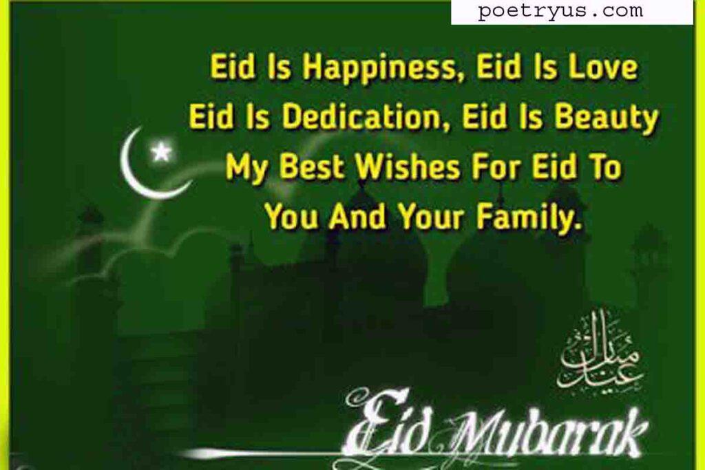 eid poetry in urdu text