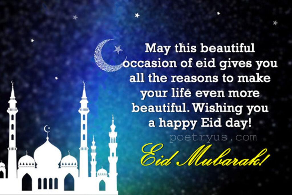 eid quotes in urdu