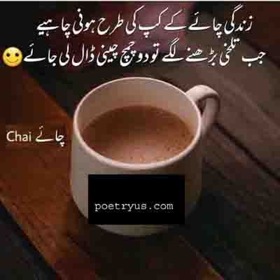 kulhad chai quotes in english