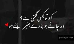 poetry on chai