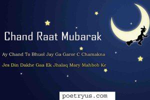 raat poetry 2 line
