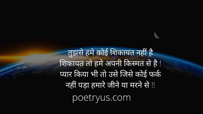 amazing hindi motivation poetry