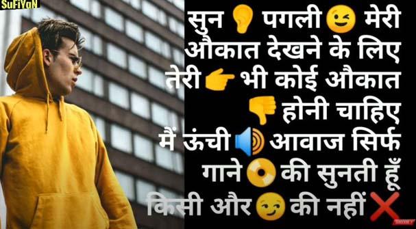 best attitude shayari in hindi