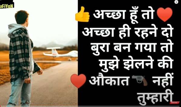 girl attitude shayari in hindi