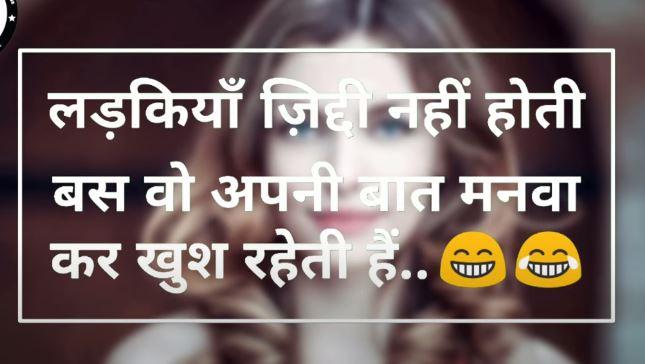 dosti attitude shayari in hindi