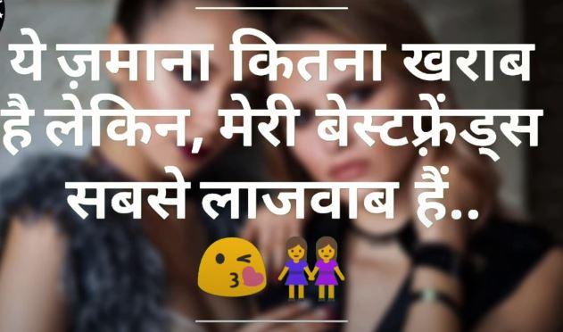 friends attitude shayari in hindi