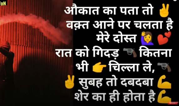 attitude girl shayari in hindi