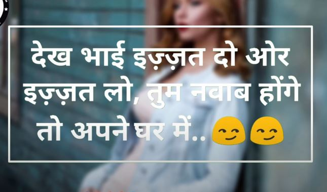 attitude two line shayari in hindi