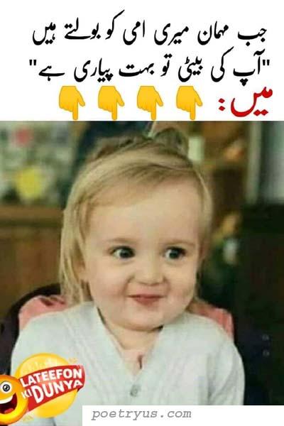 new baby shayari in hindi