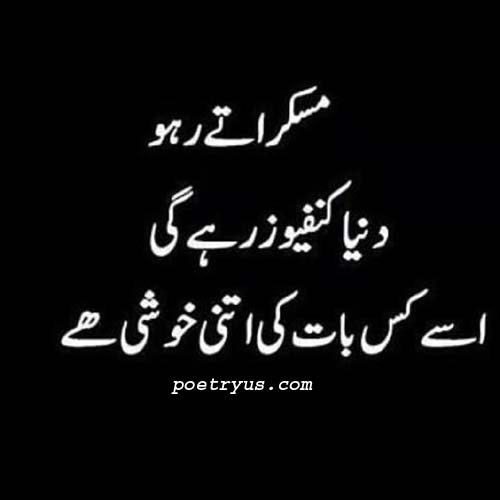 2 line funny poetry