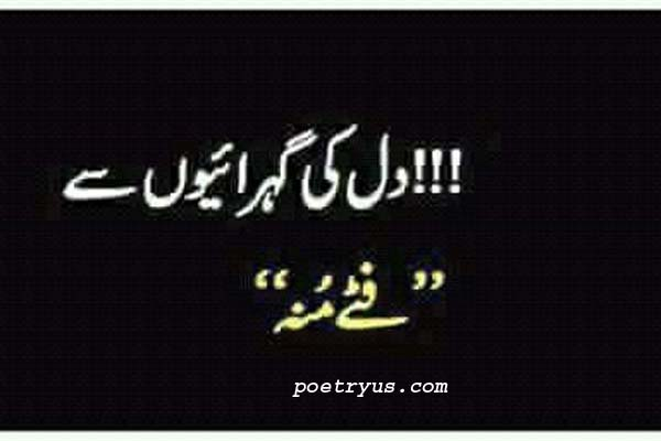 funny poetry for facebook