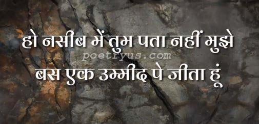 gulzar love shayari in hindi 2 lines