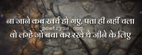 gulzar shayari in hindi images download