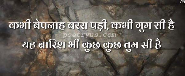 gulzar shayari on life in hindi