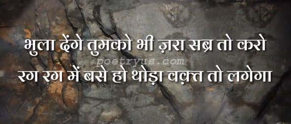 gulzar poetry urdu