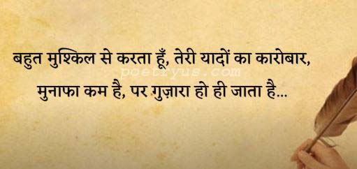 gulzar romantic poetry in hindi