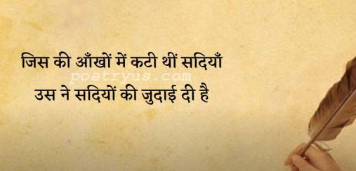 gulzar poetry in hindi free download