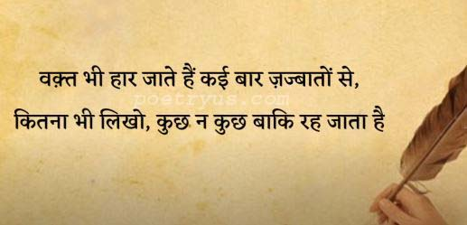 gulzar poetry books in hindi